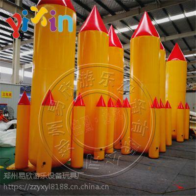 易欣趣味游乐厂家 趣味运动会器材 火箭团体游戏道具快乐火箭 拓展训练器材批发价