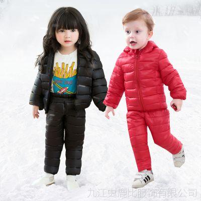 2018秋冬儿童棉衣宝宝婴幼儿套装女童男童儿童羽绒棉服两件套外套