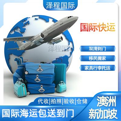 海运到澳大利亚墨尔本的货小柜一般限重多少 欢迎咨询 中国到澳洲海运信息