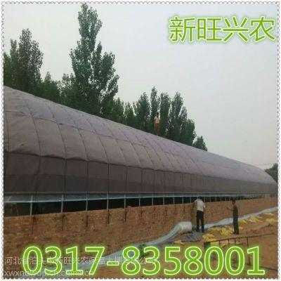 新旺兴农养殖大棚厂家服务周到