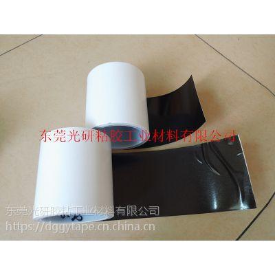供应光研0.2mm厚防水泡棉胶带 手机泡棉LCD泡棉 160克双硅白纸替代日本积水5200