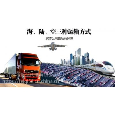 床头柜、书柜、衣柜家具出口到马来西亚海运费用一分钟报价 集装箱出口海运