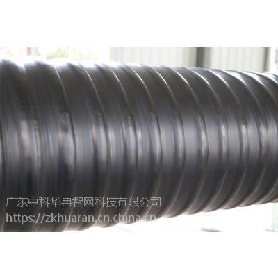 智能管道材料 HDPE排水管