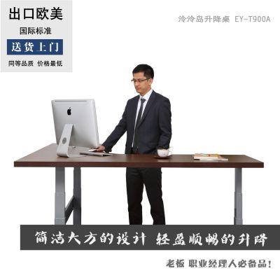 供应泠泠岛供应国际办公新品L型升降桌,转角多功能办公桌,可升降式转角桌