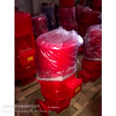 消防泵XBD7/15-65L 恒压切线泵