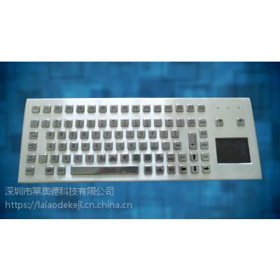 供应自助办税终端金属键盘按钮密码键盘