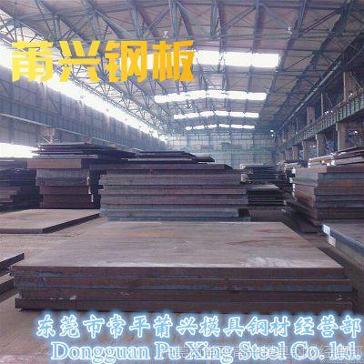 东莞鞍钢批发销售Q235开平板 加工打孔割形状 承诺诚信经营品质保