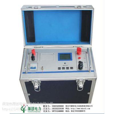 源创电力(在线咨询)/回路电阻测试仪/100A~600A回路电阻测试仪/回路电阻测试仪价格