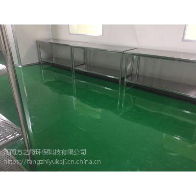 河南方之雨承接河南QS认证食品QS认证灌装车间QS认证净化工程