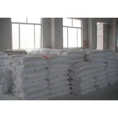 工业氧化铝批发国产优质氧化铝