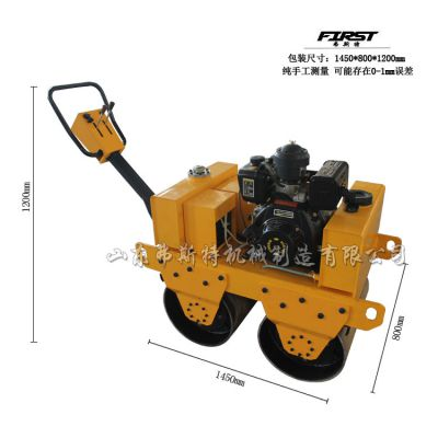 体积小跑的快的手扶双钢轮压路机机身只有70厘米宽