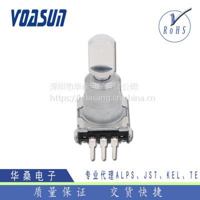 现货供应ALPS增量式编码器EC11K1525401 日本ALPS金属轴型编码器
