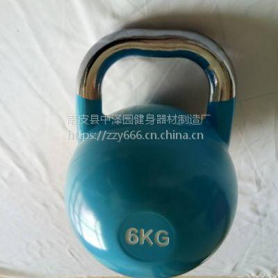 厂家直销河北中泽园健身器材全钢竞技壶铃 男女通用提壶铃