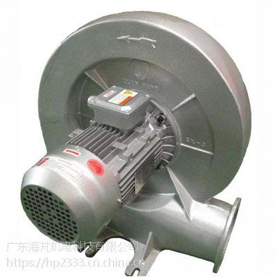 吸吹两用鼓风机CX-5 海芃高压鼓风机厂家批发