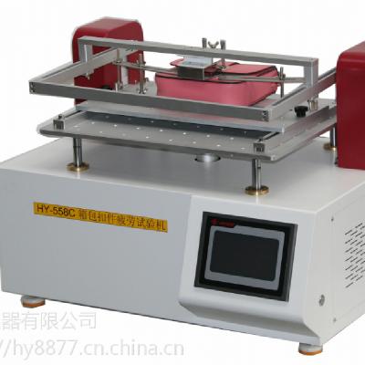 QB/T5084-2017 HY-558C箱包扣件磁力扣试验机