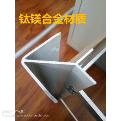 卫生间包管道铝材