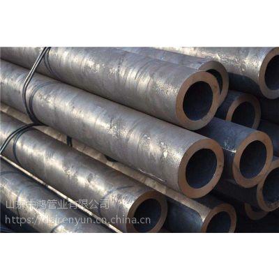 山东无缝钢管厂 180*10无缝钢管 异形钢管厂家