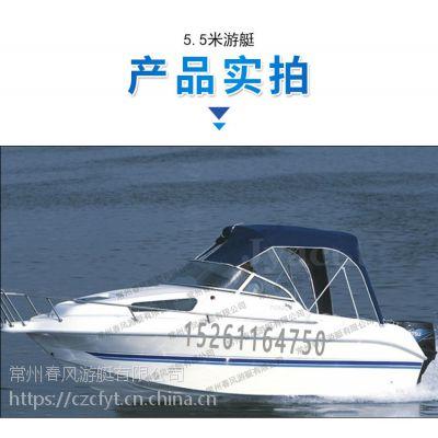 春风牌国产私人小型钓鱼游艇,价格符合中国国情