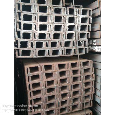 大量现货供应 鞍山宝德Q235B热轧槽钢 5#-40#国标可镀锌 规格齐全 表面光滑无锈