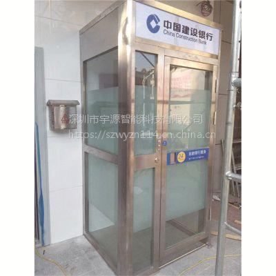 供应ATM防护舱低价格厂家_24小时自助银行装饰设施