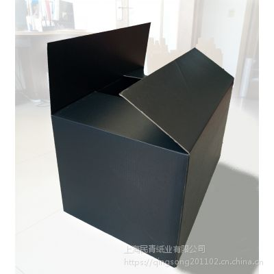 佘山纸箱厂 民青纸业 食品包装 纸箱纸盒 二层瓦楞纸板