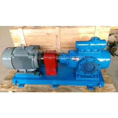 厂家直销 SNH440-46 三螺杆泵 安徽永骏泵阀 三螺杆泵厂家