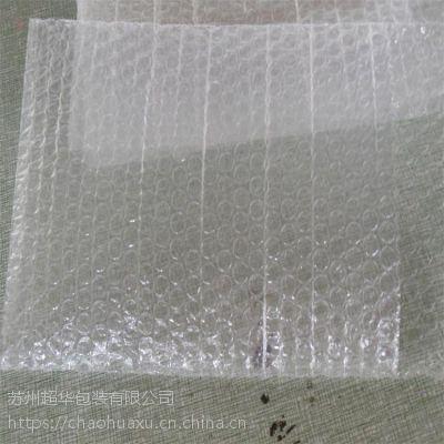 包装厂家定制气泡膜 各种复合气泡袋 免费打样