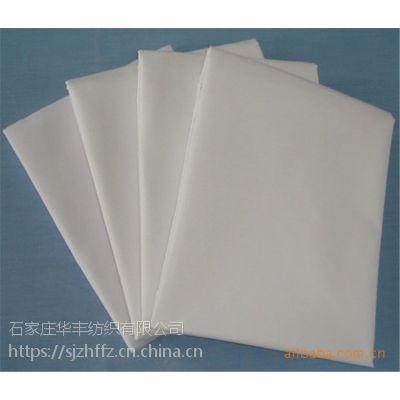 涤棉漂白布面料T/C(50/50) 30x30 133x72