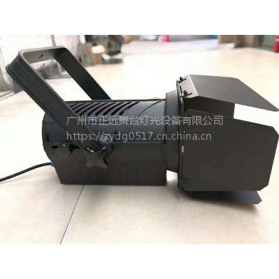 新款200W影视聚光灯,足200W,手动调焦