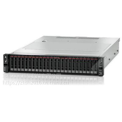 联想ThinkSystem SR650 2U机架式服务器 至强4110 8核2.1GH 300G