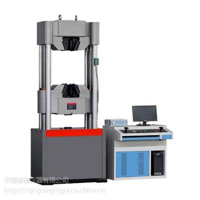 疲劳试验机定制,济南疲劳试验机厂家-瑞衡仪器