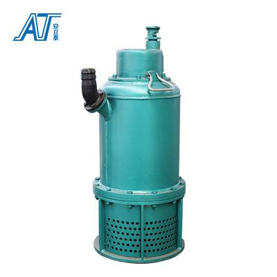 矿用防爆潜水泵 BQS100-12-7.5 流量扬程可选 出厂价直销 安泰泵业