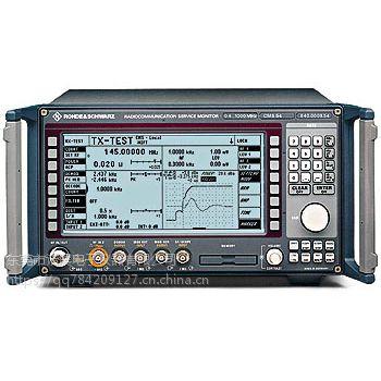 苏州RS无线通信测试仪回收