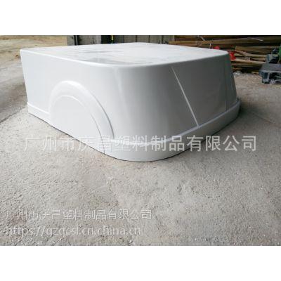 供应高尔夫球车、览车、大型厚吸塑外壳、专业塑料外壳