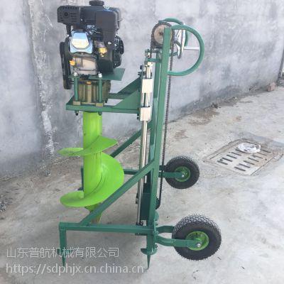 电线杆挖坑机厂家 普航汽油打眼机 拖拉机挖坑机
