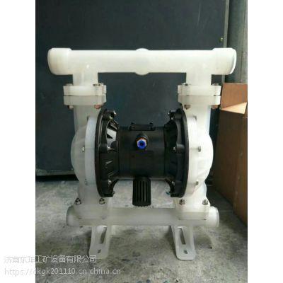 QBY-25K塑料气动隔膜泵,隔膜泵
