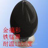 金福彩颜料390氧化铁黑
