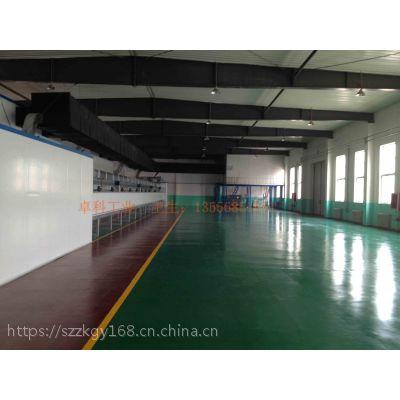 汽车零配件涂装生产线 自动喷涂线 喷粉 电泳 喷漆设备厂