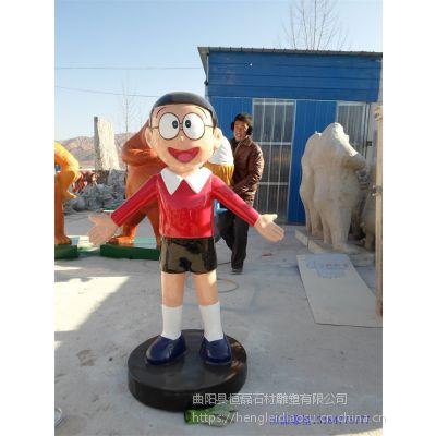 曲阳恒磊雕塑定制玻璃钢卡通大雄系列雕塑