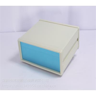高档铝合金机箱 铝型材机箱 铝机箱