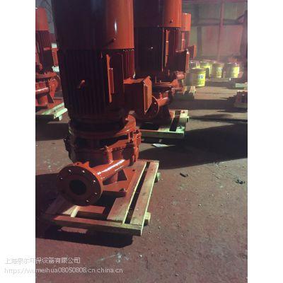 湖南消防泵,四川消防泵XBD3.2/15G-L 11kw3CF认证资质齐全,工厂直供