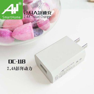 A+1兼容华为P9小米6苹果6乐视VIVOX7金立M6老年机USB充电器 2A