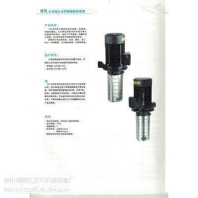 IDL2-90/9 IDL2-110/11 IDL2-130/13 IDL2-150/15 过滤系统