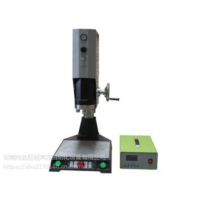 劲旺JW-1526 自动追频超声波焊接机 塑胶焊接机