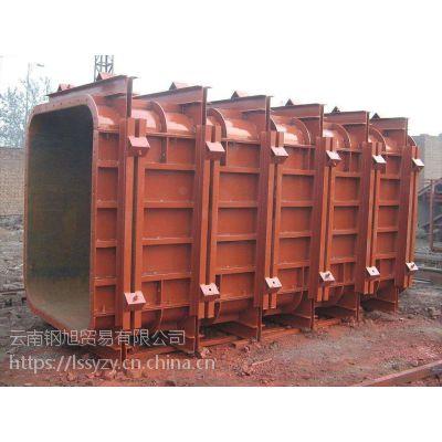 昆明圆柱钢模板 昆明圆柱钢模板厂家 圆柱钢模板昆明加工厂