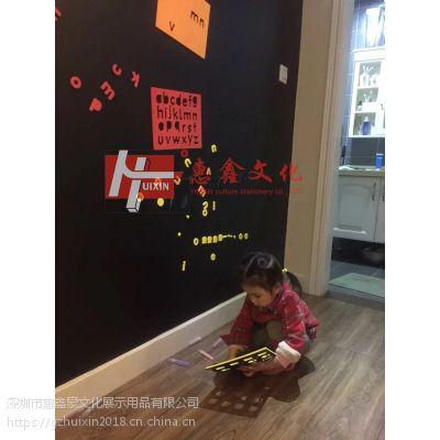 广州挂式磁性写字黑板3