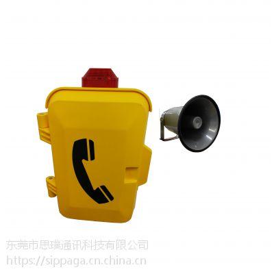 厂区扩音对讲电话机 扩音广播电话机 抗噪音扩音电话 防水扩音电话机