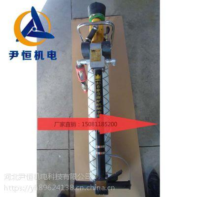 采购高品质的锚杆钻机就找石家庄锚杆钻机厂家