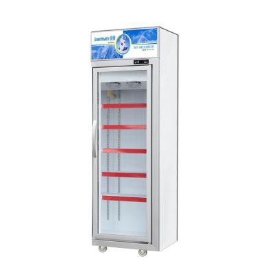 绿缔 立式冷冻柜 保鲜展示柜 展示冰柜