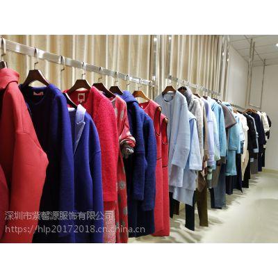 尘色 希色 三淼品牌折扣女装批发 时尚简约纯色羊毛大衣供应 品牌专柜女装尾货走份